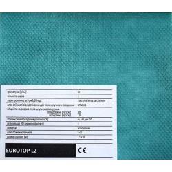 Мембрана супердиффузионная FAKRO Eurotop L2  1,5*50 м.