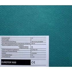 Мембрана супердиффузионная FAKRO Eurotop N50  1,5*50 м.