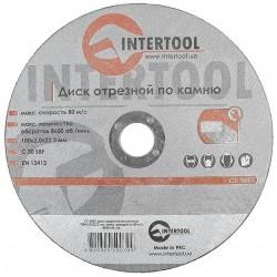 Диск отрезной по камню 180x2x22,2 мм INTERTOOL CT-5007