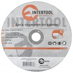 Диск отрезной по камню 180x2,5x22,2 мм INTERTOOL CT-5008