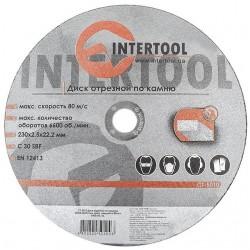 Диск отрезной по камню 230x2,5x22,2 мм INTERTOOL CT-5010