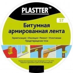 Лента самоклеющаяся Plastter ST коричневая 10см.*10м.