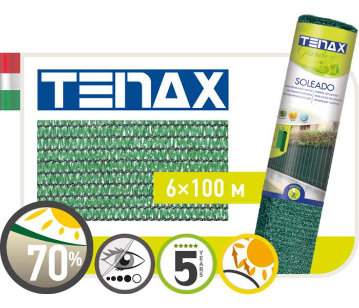 Затеняющая сетка TENAX 'Ямайка' 6х100 70% затенения