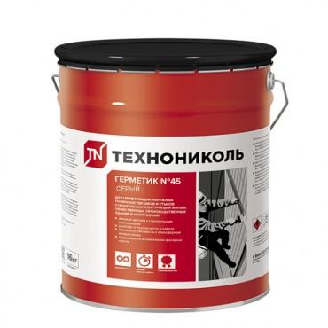 Герметик битумнополимерный ТехноНИКОЛЬ №45 серый готовый 16 кг.