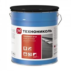 Праймер битумный ТехноНИКОЛЬ №01 концентрат 20 л.