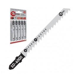 Полотно пильное для лобзика рабочая длина 75 мм, шаг зуба 3 мм, для работы по дереву