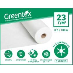 Агроволокно Greentex 23, 3,2×100